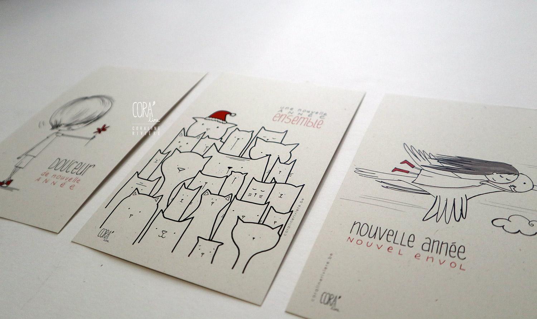 carte de voeux nouvel an ensemble douceur nouvel envol illustrations coraline riviere